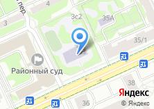Компания «Средняя общеобразовательная школа №603» на карте