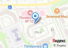 Компания «Центр бытовых услуг» на карте