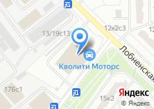 Компания «Stm-motors» на карте
