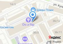 Компания «ВЕДК» на карте