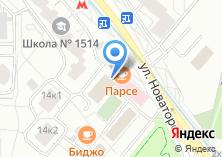 Компания «Мировые судьи Обручевского района» на карте