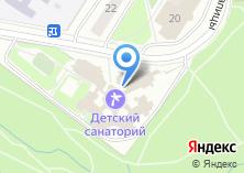 Компания «Детский бронхолегочный санаторий №15» на карте
