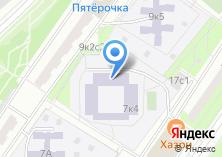 Компания «Средняя общеобразовательная школа №683» на карте