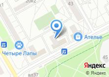 Компания «На Ангарской» на карте
