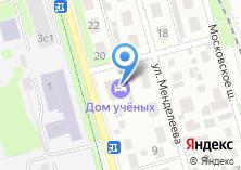 Компания «Дом Учёных» на карте