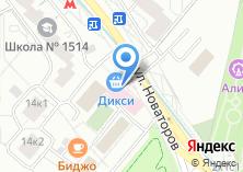 Компания «Дианта» на карте