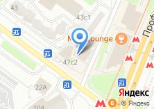 Компания «Antaliya» на карте