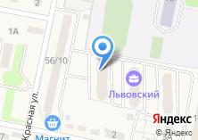 Компания «Строящийся жилой дом по ул. Орджоникидзе (Львовский)» на карте