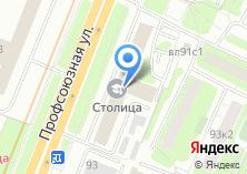 Компания «BuroAkzent» на карте