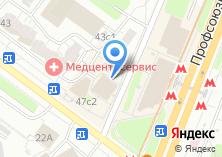 Компания «Молочно-раздаточный пункт Детская поликлиника №81» на карте