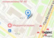 Компания «СИГМАДЕНТ» на карте
