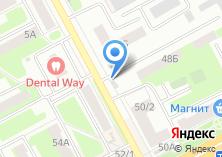 Компания «Кулинария на ул. Маштакова 2» на карте
