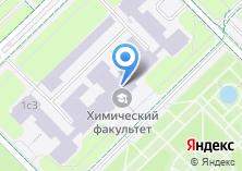 Компания «Университетская автошкола» на карте