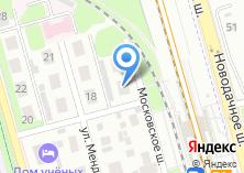Компания «АРДТЕХНО» на карте