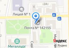 Компания «Почтовое отделение №142155» на карте