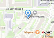 Компания «Автомойка на Острякова» на карте