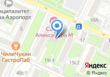 Компания «Общая Карта» на карте