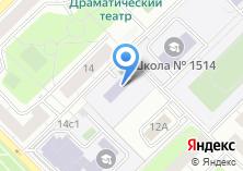 Компания «Начальная школа-детский сад №1851» на карте