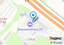 Компания «Мераторг» на карте