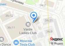 Компания «Экстранс логистик» на карте