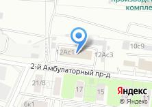 Компания «Район по эксплуатации водопроводной сети №2 производственное управление Мосводопровод» на карте