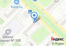Компания «Адвокат Щербакова Н.А.» на карте
