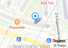 Компания «Дом быта на ул. Гризодубовой» на карте