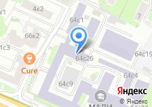 Компания «Московский автомобильно-дорожный государственный технический университет» на карте