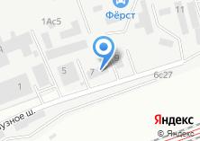 Компания «СИГУР» на карте