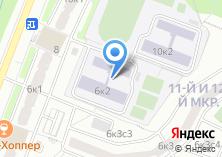 Компания «Средняя общеобразовательная школа №864» на карте