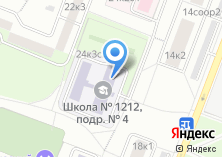 Компания «Средняя общеобразовательная школа №790» на карте