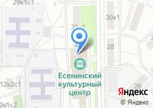 Компания «Московский Государственный музей С.А. Есенина» на карте