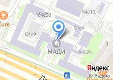 Компания «МАДИ» на карте