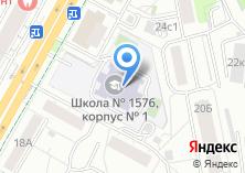 Компания «Гимназия №1576» на карте