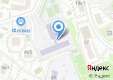 Компания «Центр образования №1884» на карте