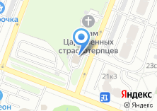 Компания «Автомойка на Голубинской» на карте