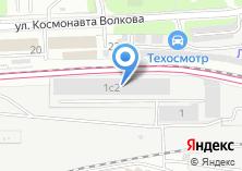 Компания «Sky-service» на карте