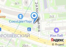 Компания «Казакофф» на карте