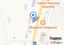 Компания «Магазин продуктов на Административной» на карте