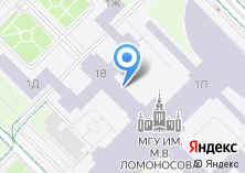 Компания «Почтовое отделение №119234» на карте
