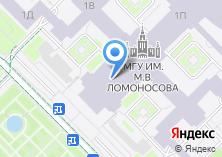 Компания «МГУ» на карте