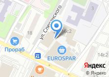 Компания «Городская парикмахерская» на карте