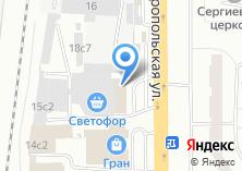 Компания «ЮАЛЕКС» на карте