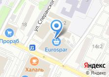Компания «Слэнг» на карте