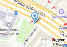 Компания «Кружовник» на карте