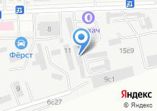Компания «Автостройфорсаж» на карте