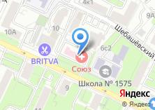 Компания «Стоматологическая поликлиника №8» на карте