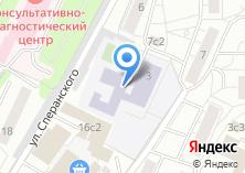 Компания «Центр образования №1847» на карте