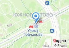 Компания «Станция Улица Горчакова» на карте