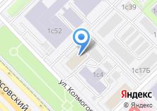Компания «Столовая №14» на карте